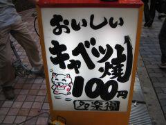 sIMG_0393.jpg